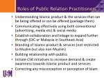 roles of public relation practitioners1
