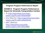 program progress performance report