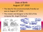 date of birth august 15 th 2010