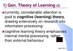1 gen theory of learning 5