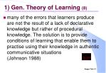 1 gen theory of learning 8