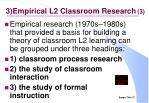 3 empirical l2 classroom research 3