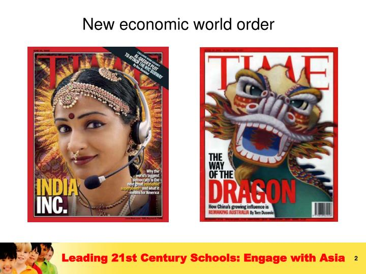 New economic world order