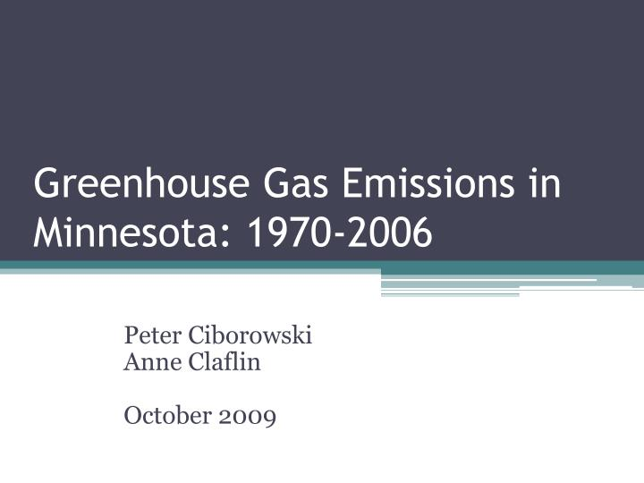 greenhouse gas emissions in minnesota 1970 2006
