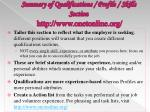 summary of qualifications profile skills section http www onetonline org