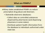 what are pdmps