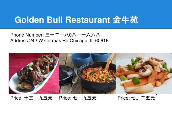 Golden Bull Restaurant 金牛苑
