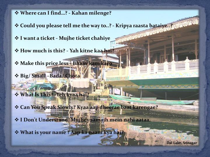 Where can I find…? - Kahan milenge?