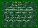 bilan 2006 2007 1