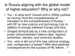 is russia aligning with the global model of higher education why or why not2