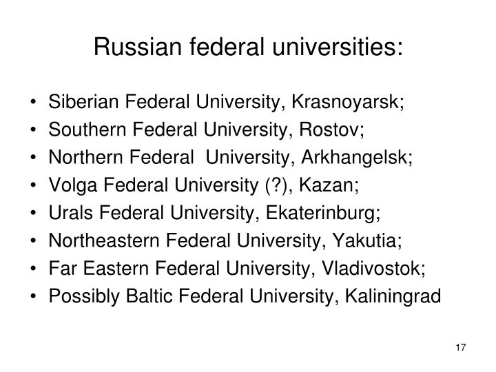Russian federal universities: