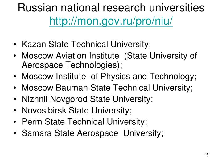 Russian national research universities