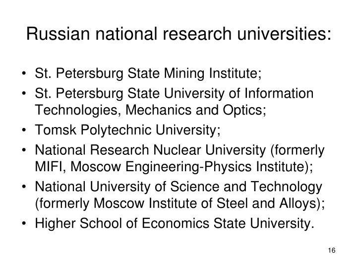 Russian national research universities: