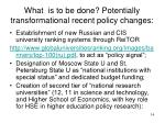 what is to be done potentially transformational recent policy changes