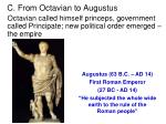 c from octavian to augustus