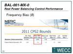 bal 001 mx 0 real power balancing control performance6