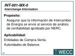 int 001 mx 0 interchange information