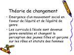 th orie de changement2