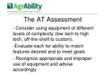 the at assessment5