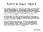 analyse du corpus tape 1