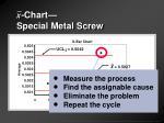 x chart special metal screw2