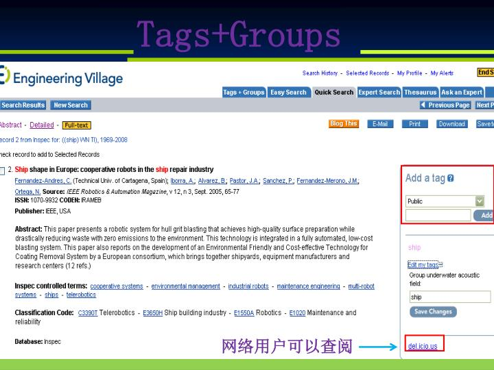 Tags+Groups