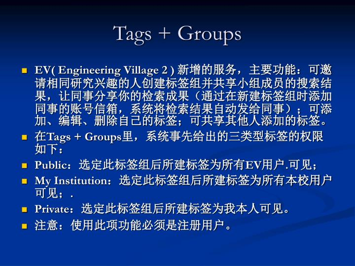 Tags + Groups