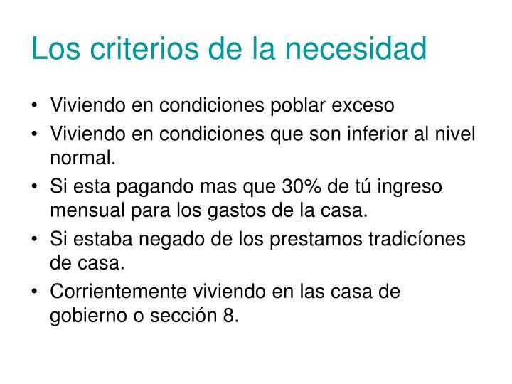 Los criterios de la necesidad