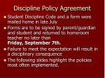 discipline policy agreement