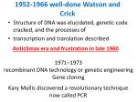 1952 1966 well done watson and crick