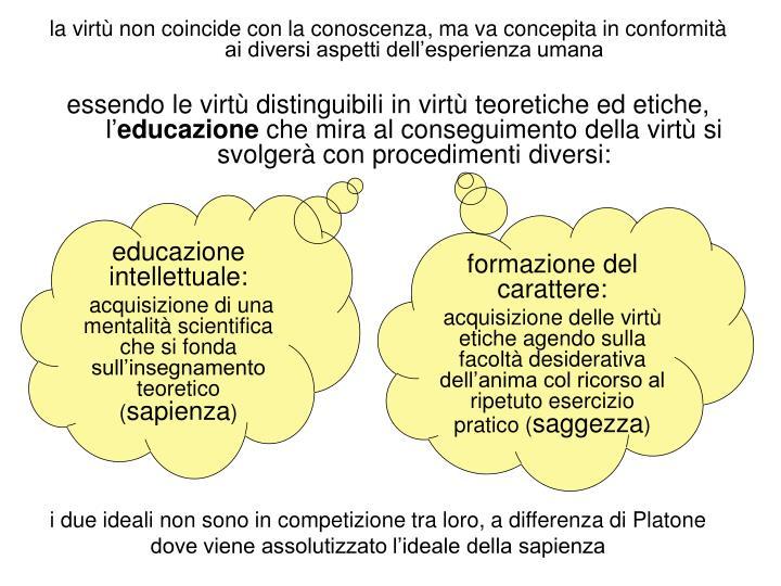 la virtù non coincide con la conoscenza, ma va concepita in conformità ai diversi aspetti dell'esperienza umana