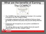 what are the benefits of earning the ccwrc