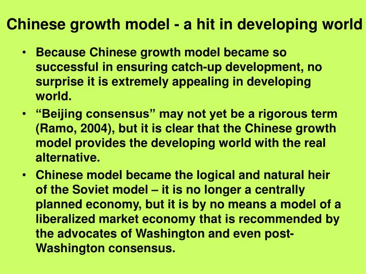 Chinese growth model - a hit in developing world