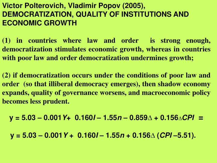 Victor Polterovich, Vladimir Popov (2005), DEMOCRATIZATION, QUALITY OF INSTITUTIONS AND ECONOMIC GROWTH
