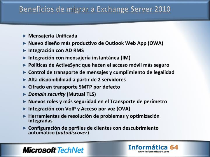 Beneficios de migrar a Exchange Server 2010