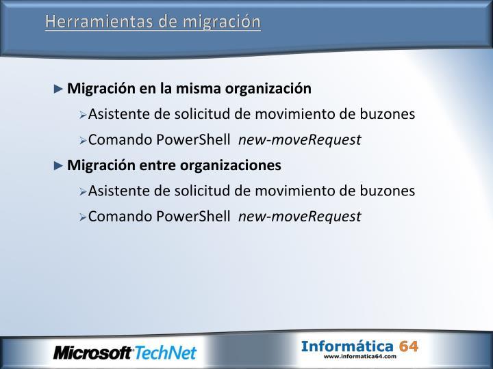 Herramientas de migración
