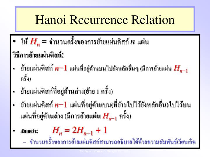 Hanoi Recurrence Relation