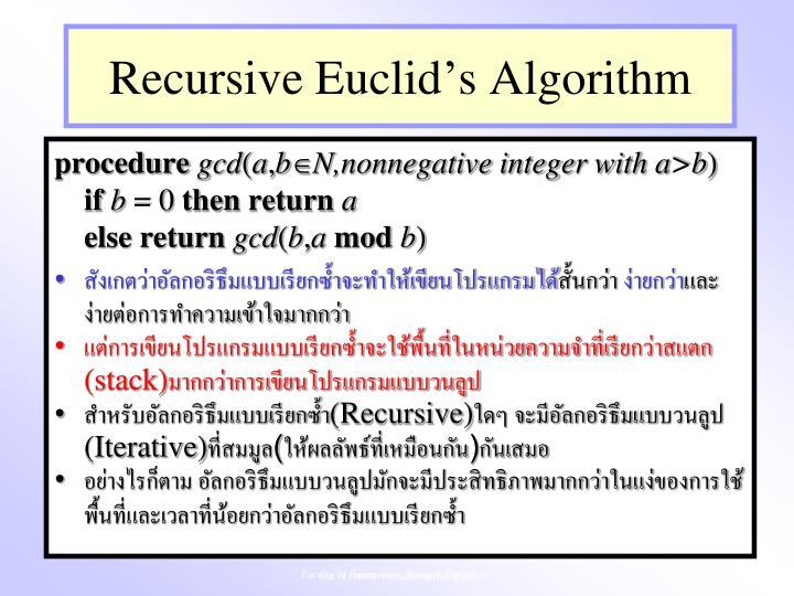 Recursive Euclid's Algorithm