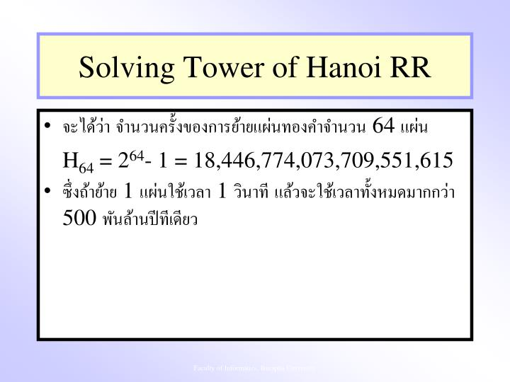 Solving Tower of Hanoi RR