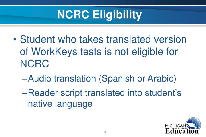 NCRC Eligibility