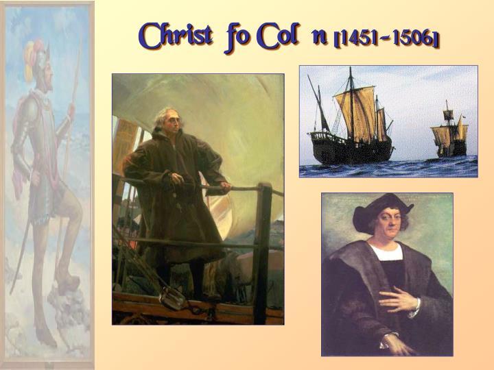 Christófo Colón
