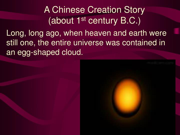 A Chinese Creation Story