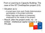 from e learning to capacity building the case of the ist onestopgov project 2 2