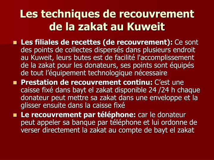 Les techniques de recouvrement de la zakat au Kuweit