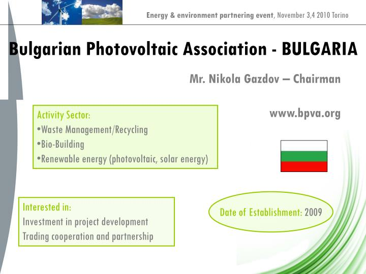 Bulgarian Photovoltaic Association - BULGARIA