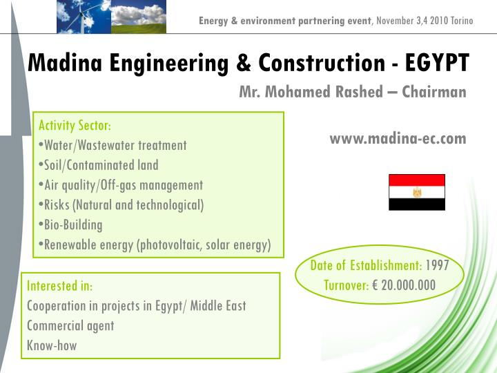 Madina Engineering & Construction - EGYPT