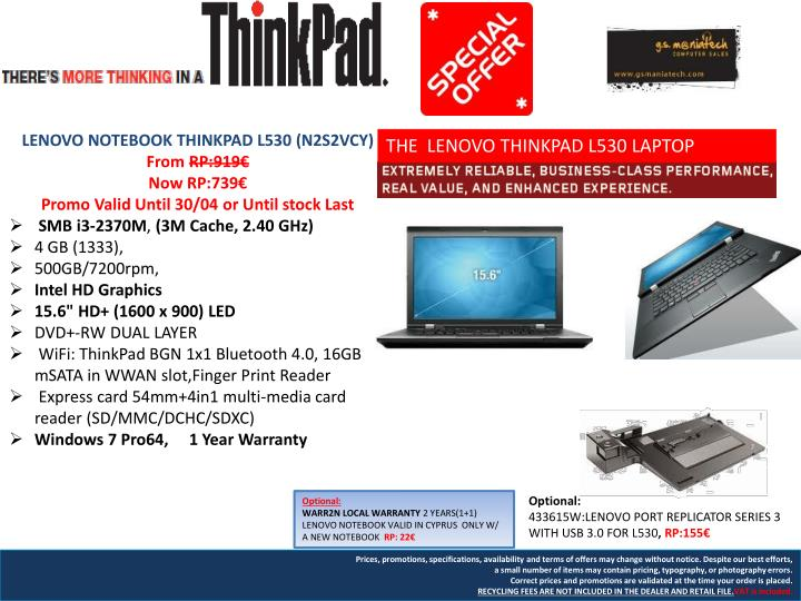 LENOVO NOTEBOOK THINKPAD