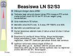 beasiswa ln s2 s3