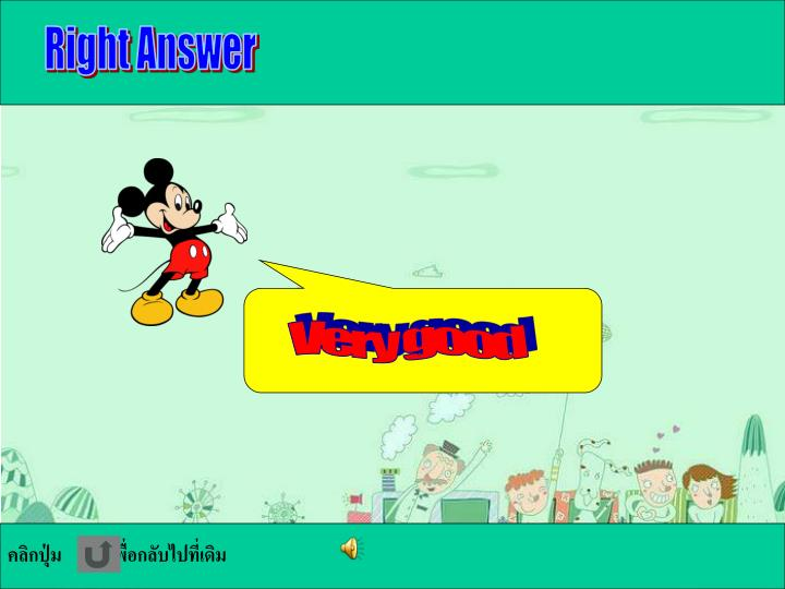 Right Answer