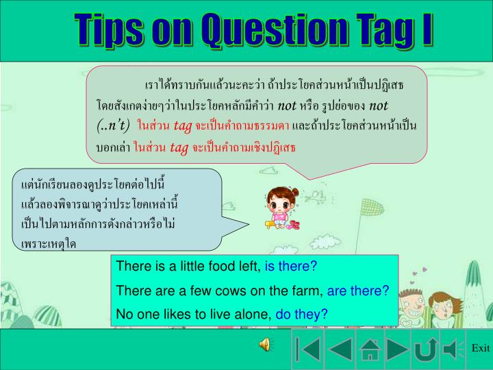 Tips on Question Tag I